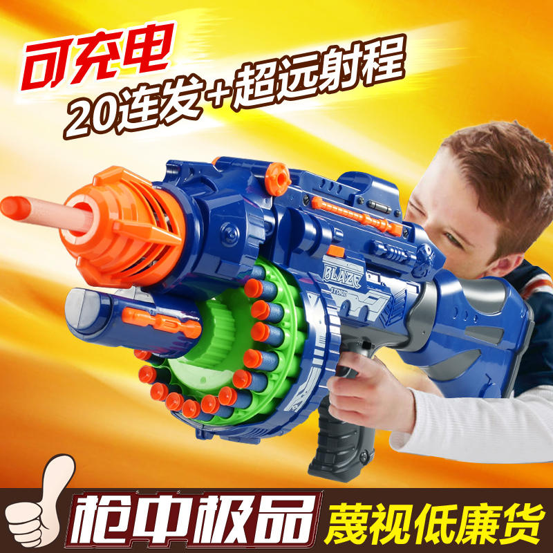 HOT Free Shipping Fashion Toy Gun Electric Soft Gun 20 Sniper Gun Bullet Toy Gun Boy Toy 3 Colors