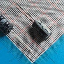 50 шт./лот высокое качество DIP Алюминий электролитический конденсатор с алюминиевой крышкой, 50В, 47(Европа) мкФ 6,3*12 мм электролитический конденсатор с алюминиевой крышкой, 47(Европа) мкФ