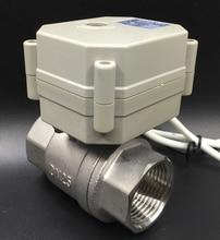ทองเหลือง/สแตนเลส 1 สัดส่วนวาล์ว 0 10V 4 20mA 0 5V 2 WAY DN25 แรงดันไฟฟ้า DC12V DC24V สำหรับน้ำ Modulating ควบคุม