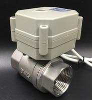 Brass/Stainless Steel 1'' Proportional Valve 0 10V 4 20mA 0 5V 2 Way DN25 Voltage DC12V DC24V For Water Modulating Control
