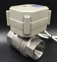In ottone/Acciaio Inox 1 Valvola Proporzionale 0 10V 4 20mA 0 5V 2 Way DN25 tensione DC12V DC24V Per Acqua Controllo Modulante