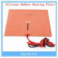 3D printer accessories Silicone rubber heating plate 200*200 12v 200w use with MK2B heatbed