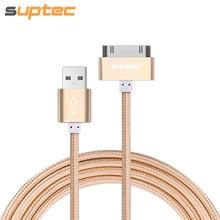 SUPTEC USB Cable