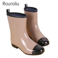 2016 Women Mixed Colors Flat Heels Rain Boots Mid-calf Waterproof Water Shoes Woman PVC Rainboots Slip-on Wellies #TR150