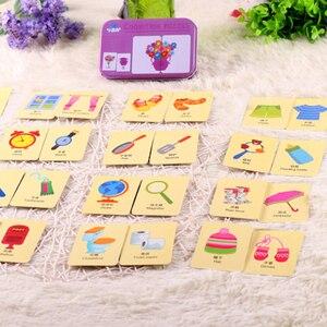 Image 4 - ילדים חינוכיים משחק פאזל מונטסורי כרטיסי תינוק צעצועי גרף משחק ילד של קוגניטיבית מוקדם Cartoon רכב למידה כרטיס