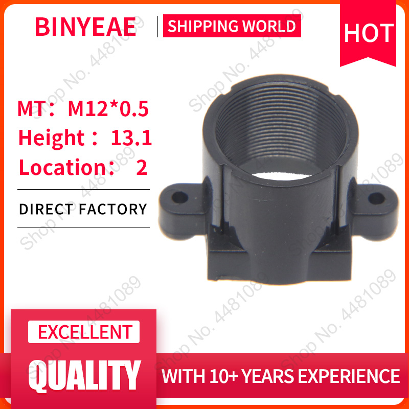 M12 Lens Holder Height 13.1mm Lens Mount And M12 Lens Support For Cctv Camera PCB IP Board Adapter Connector