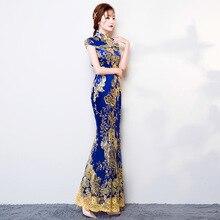 Новое китайское традиционное платье женское тонкое Cheongsam вышивка блестками современные восточные длинные Qipao вечерние платья