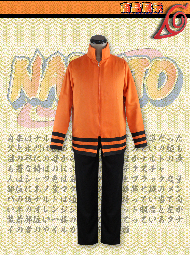Uzumaki Cosplay Costumes Naruto Seven Generations Long Sleeves Coat And Pants Halloween Cosplay Costumes Unisxe Jacket Uniform