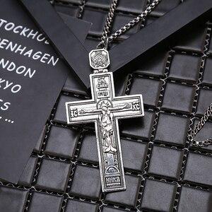 Image 5 - Shamty Herrlichkeit König Jesus Kreuz Kette Alte Silber Rose Gold Farbe Christentum Anhänger Halskette Schmuck Christian Artikel Geschenk