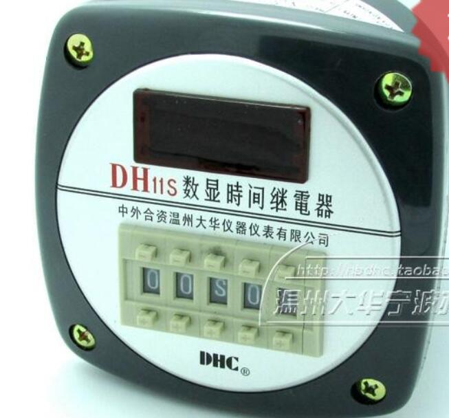 Wenzhou Dahua DH11S universal digital time relay is the countdown wenzhou dahua time relay dhc6a a3 power failure to maintain the call to continue with lcd backlight with backlight