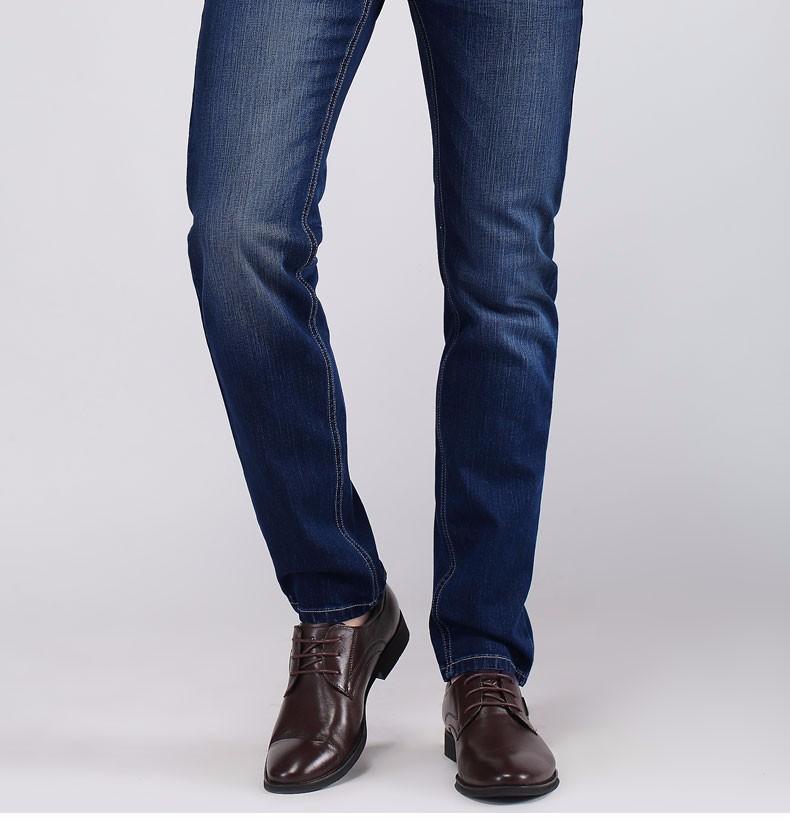 Sirge lõikega tumesinised teksased