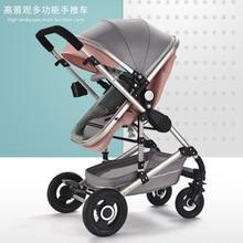 2 In 1 Baby Stroller Light High Landscape Four Wheels Reclining  Folding Bidirectional Newborn