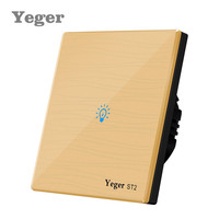 Yeger EU UK Standard Unique Firewire Touch Sensing Wall Switch Touch Switch 1Gang 1 Way Switch