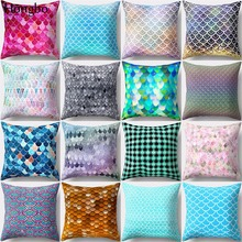 Hongbo 1 Pcs Cushion Cover Decorative Pillow Case Mermaid Fish Scales Soft Polyester Coussin Sofa Chair