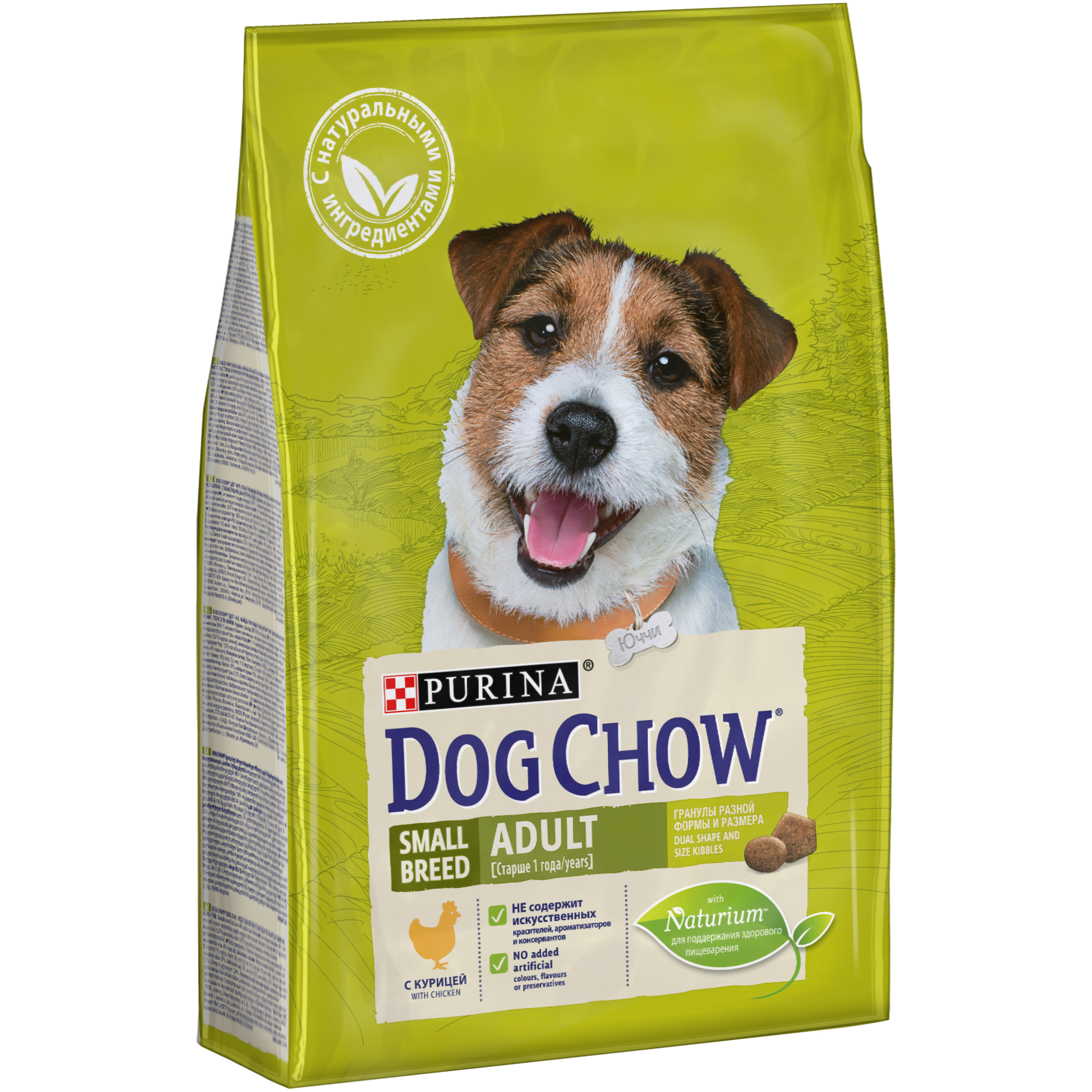 Dog Chow dry food for adult dogs of small breeds up to 1 year, with chicken, 2.5 kg dog chow dry food for adult dogs with chicken the package 2 5 kg