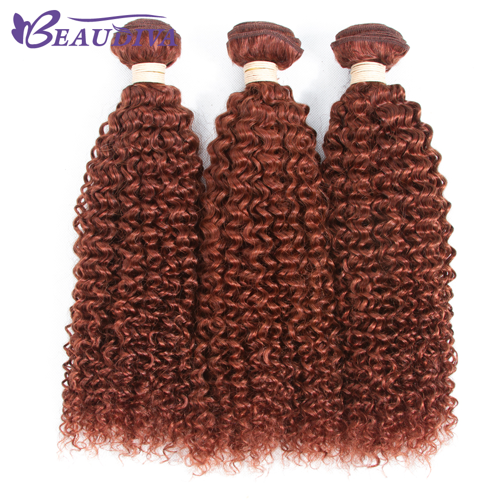 BEAU DIVA Hair Afro Kinky Curly Hair3 Pieces Brazilian Curly Hair 100% Human Hair Weave Bundles 33# Curly Hair Weft