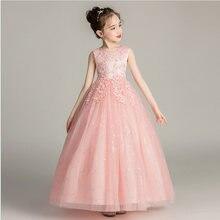 Женское свадебное платье it's yiiya белое фатиновое с цветочной