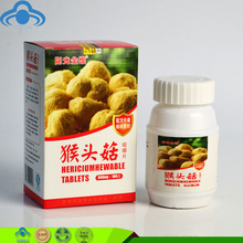 good for gastritis Hericium erinaceus(Lions mane) mushroom Rich nutrition