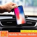 Для Honda CRV 2017 2018 Автомобильный держатель для мобильного телефона Кондиционер вентиляционное отверстие Украшение фиксированный GPS Зажим для ...