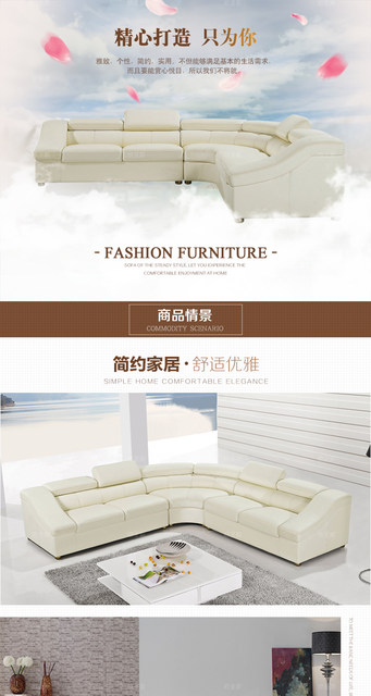 List Of Living Room Furniture. semi circle half moon leather sofa set modern furniture  new model sets living room OCS 628 Online Shop