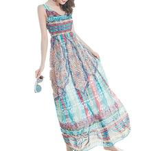Summer Fashion Women Beach Style Bohemian Wind Holiday Printed Chiffon Long Dress