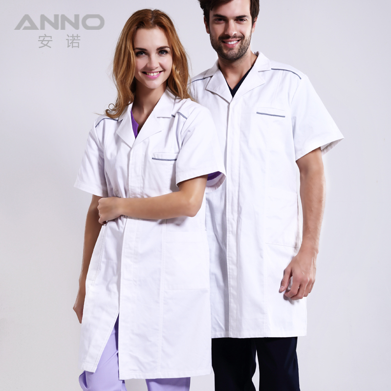 White Professional Nursing Uniform 33