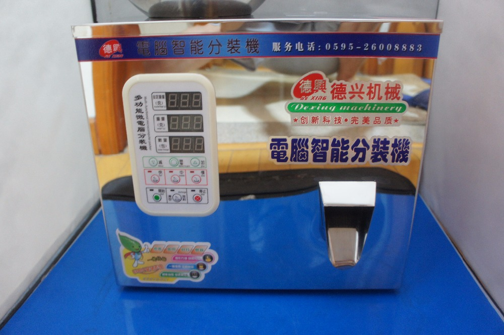 Granular Material Version 1-50g Automatic Food Weighing Packing Machine Granular Tea Hardware Nut Materials Filling Machine