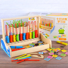 Wooden Beads Toy Multi-Function Multiplication Table with Counting Sticks Math Abacus Scores Educational Toy Montessori Juguetes