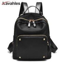 Новый женский рюкзак мода элегантный дизайн сумка для ноутбука нейлоновый рюкзак ранцы для девочек-подростков Daypacks PP-766