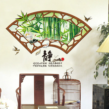 [shijuekongjian] Green Bamboo Birds Wall Stickers Chinese Style Mural Decals for Living Room Bedroom Restaurant Decoration