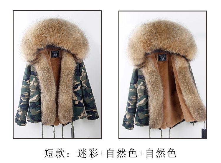 women winter parkas thick coat (15)