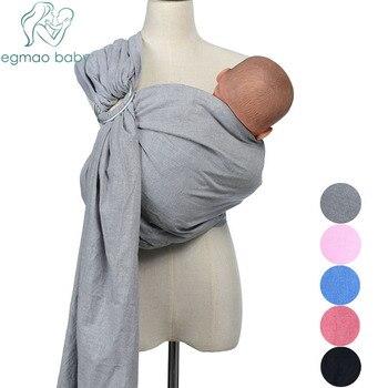 best baby wrap