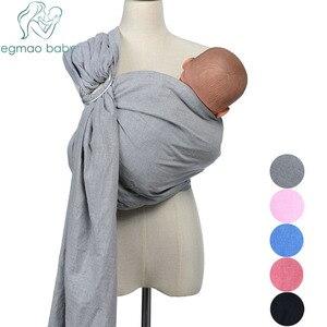 80% Line Fabric Breathable Bab
