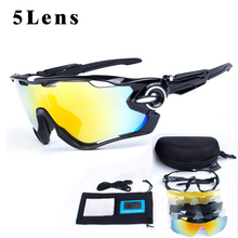OBAOLAY  Polarized MTB Bicycle Eyewear Ciclismo Cycling Glasses Mans Mountain Bike Sport Goggles SunGlasses with 5Lens