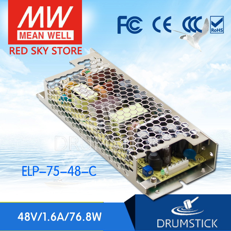 MEAN WELL ELP-75-48-C 48V 1.6A meanwell ELP-75 48V 76.8W Single Output Switchina Power Supply Enclosed type