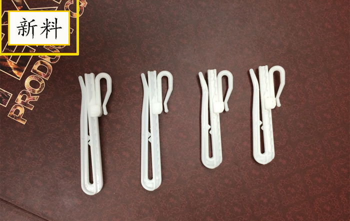 100 Pcs 7cm 9cm Plastic Adjustable Curtain Hooks Telescopic Lifting S Hook Adjustment Free Shipping In Decorative Accessories From