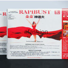 20pcs RAPIBUST breast beauty make your chest healthier and more beautiful bust health care sticker free shipping