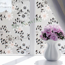 Pink flower stained glass film stickers Frosted Opaque balcony bathroom Windows Film sticker Privacy Home Decor 45/60/90*200cm