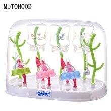 MOTOHOOD Антибактериальная сушилка для детских бутылочек держатель для детской бутылочки полезный, безопасный материал сливной стеллаж для бутылочек с крышкой