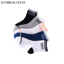 Фотография 5 Pairs English Letters 1-12Y Soft Cotton Socks For Toddler Baby Autumn Winter Kids Infant Boys Girls Student Children