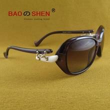 Sunglasses womens polarized sunglasses fashion new wave anti-UV glasses round face big outdoor travel mirror