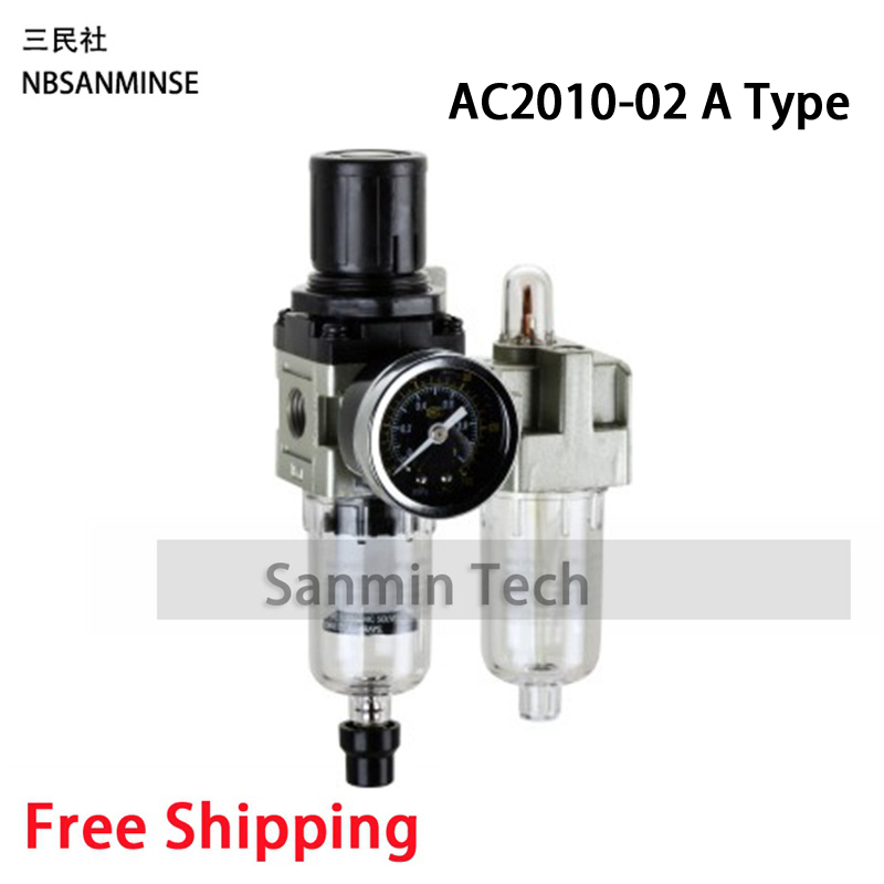 Free Shipping AC2010 AC4010 Two Units air source units SMC Type FRL Units Air Compressor Parts Sanmin free shipping ac2000 bc2000 three units air source units airtac type frl units air compressor filter regulator sanmin