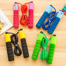 New Jump Rope Professional Electronic Counting Skipping Aerobics Fitness Equipment Game with T