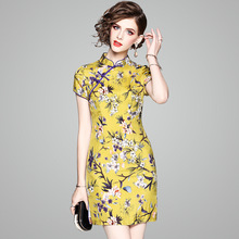 a1025df99d761 OYCP Summer 2018 Chinese Style Rayon Modified Dress YELLOW PRINTING Slim  Cheongsam