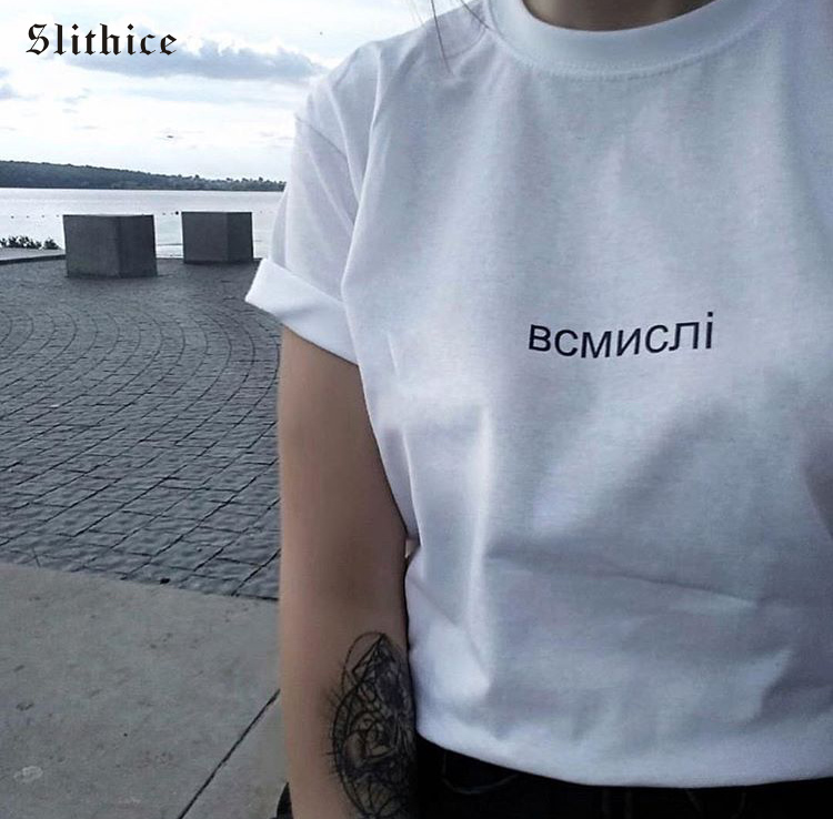 Slithice female   T  -  shirt   Top Casual Russian Inscription Letter Print women's   shirt   Cotton Black Red   T  -  shirts   for women
