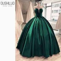 Vintage Smaragd Quinceanera Kleider Ballkleid Nach Maß Neue Schatz Ärmel Dark Green Schöne Prinzessin Puffy Party Tragen