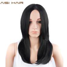 AISI HAIR Heat Resistant Straight Bob Short Synthetic Wig Black Hair