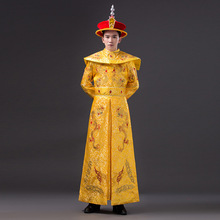Dragon Robe hat Chinese Emperor Costume for Stage High Quality Men Chinese Traditional Prince Tang Dynasty