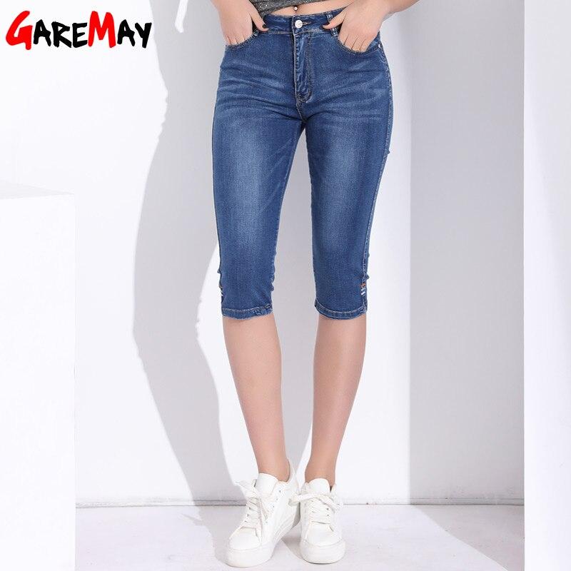 High Waist Jeans Women Plus Size Knee Length Skinny Denim Capri Summer Mom Women's Jeans Woman 2018 Short Denim Jean Pants