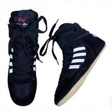 Акция настоящие Аутентичные Verisign борцовка обувь для детей обучение сухожилия в конце кроссовки Professional бокс